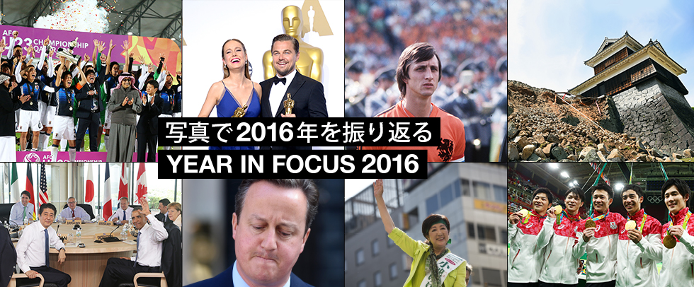 Year in Focus 2016